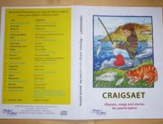 Craigsaet